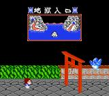 Yōkai Dōchūki NES The first level map