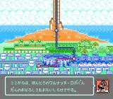 Joy Mecha Fight NES The second stage map