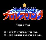 WCW: World Championship Wrestling NES Japanese title screen