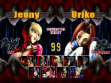 Bloody Roar II PlayStation Character selection