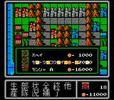 Famicom Wars NES Each unit has a definite cost and money is gained by controlling cities.