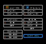 Famicom Wars NES Options screen for setting up the IQ of the enemy.
