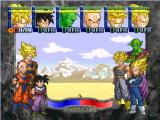 Dragon Ball Z: Idainaru Dragon Ball Densetsu PlayStation A wider selection of characters available from which you still have to choose only 3