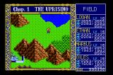 Dragon Slayer: The Legend of Heroes TurboGrafx CD Near Sylvan