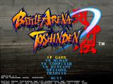 Battle Arena Toshinden DOS Title screen