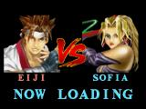 Battle Arena Toshinden DOS The first match, Eiji vs. Sofia