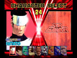 Star Gladiator: Episode 1 - Final Crusade PlayStation Character Select