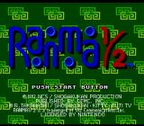 Ranma 1/2: Hard Battle SNES Title screen