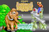 SEGA Arcade Gallery Game Boy Advance Space Harrier: title screen