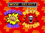 World Heroes 2 Neo Geo You can choose between normal and death matches.