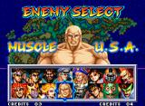 World Heroes 2 JET Neo Geo You can choose your enemy in training mode.