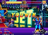 World Heroes 2 JET Neo Geo Perfect victory