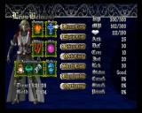 Castlevania: Lament of Innocence PlayStation 2 Status screen. You can access your equipment and bestiary here.