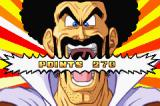 Dragon Ball Z: Supersonic Warriors Game Boy Advance At the end Mr. Satan gives you points to unlock content.