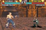 Tekken Advance Game Boy Advance Yoshimitsu in Indian Stance healing himself.