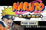 Naruto Konoha Senki Game Boy Advance Title screen
