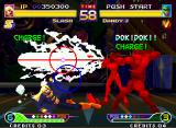 Waku Waku 7 Neo Geo Slash uses accurately his sliding move and avoids Dandy J's DokiDoki attack Dai Youryou Seiden Ken.