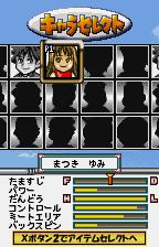 Wonder Classic WonderSwan Color Select your character: Yumi Matsuki