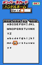 Wonder Classic WonderSwan Color Name entry