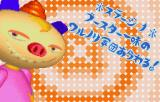 Rhyme Rider Kerorican WonderSwan Color Intro with piggy.