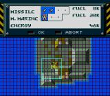 Metal Marines SNES The attack planning screen, missiles and metal marines are directed to enemy targets. Each consumes fuel