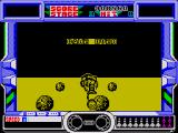 After Burner ZX Spectrum Game over