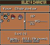 Mario Tennis Game Boy Color Selecting character