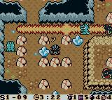 Bomberman Max: Red Challenger Game Boy Color Defeating two enemies at once