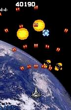 Judgement Silversword: Rebirth Edition WonderSwan Color Blasting things over the blue planet.
