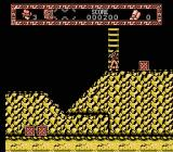 The Young Indiana Jones Chronicles NES Power-ups down in the mine.
