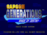 Disc 1 - Wings of Destiny: Title screen