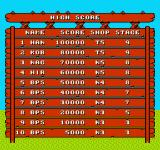 Hatris NES The high scores list