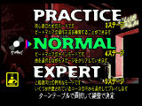 beatmania PlayStation Choose your difficulty settings.