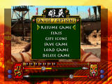 Supreme Warrior 3DO Pause screen