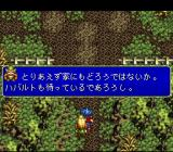 Treasure Hunter G SNES Entering a town.