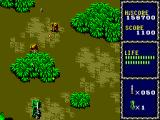 Line of Fire SEGA Master System Soldiers hiding in the foilage.