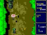 Line of Fire SEGA Master System Second level boss