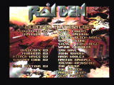 Raiden Jaguar title screen