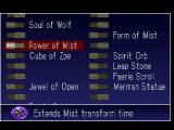 Castlevania: Symphony of the Night PlayStation The relics menu