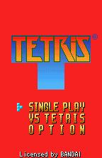 Tetris WonderSwan Color Tetris
