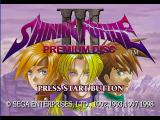 Shining Force III Premium Disc SEGA Saturn Title screen