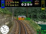 Densha de Go! Windows Using your signal horn before crossing bridges, entering tunnels or passing track workers can earn you bonus points.