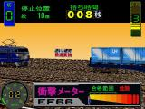 Densha de Go! Windows At certain stations, you can play a bonus game. Attach the engine to the car as smoothly as possible.