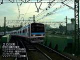 Densha de Go! Windows Intro for the Keihin-Tōhoku Line and the 209 series train
