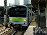 Densha de Go! Windows Intro for the Yamanote Line and the 205 series train