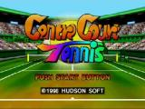 Centre Court Tennis Nintendo 64 Title screen