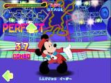 Dance Dance Revolution: Disney Dancing Museum Nintendo 64 Dancing with Mickey Mouse.