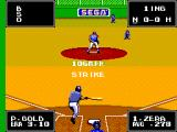 Reggie Jackson Baseball SEGA Master System Stadiums have graphical differences