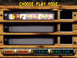 Donkey Kong Country 3: Dixie Kong's Double Trouble! SNES Choose play mode