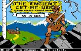 The Ancient Art of War DOS Main screen (VGA)